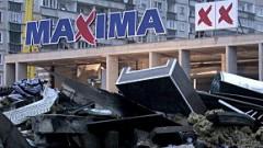 За день до трагедии в Золитуде, на крышу магазина свалили 50 грузов