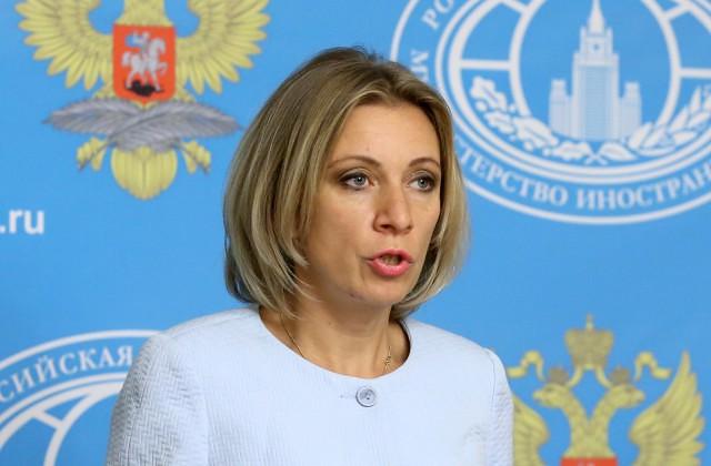 ВМИД Российской Федерации прокомментировали заявления США овоенных правонарушениях