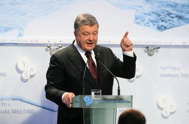Порошенко: начальники некоторых партий ставят цель— передать Российской Федерации украинские территории