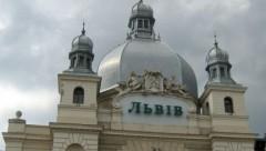 В Раде догадались о претензиях Польши на Западную Украину