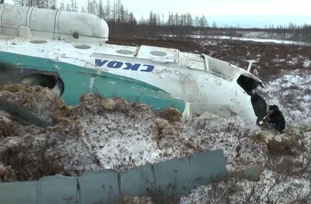 Обнародованы кадры сместа чудовищного падения вертолета в Российской Федерации