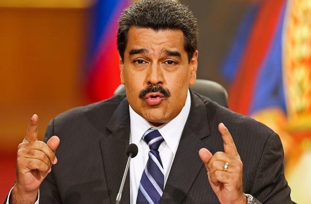 Парламент Венесуэлы инициировал процесс импичмента Мадуро
