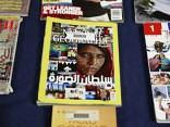 Знаменитая «афганская девочка» арестована