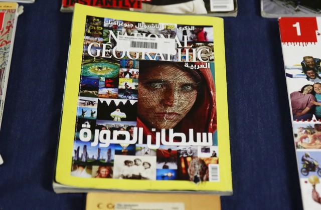 ВПакистане заподдельные документы арестована девушка собложки National Geographic