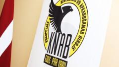 Во второй тур конкурса на пост начальника KNAB не прошел ни один кандидат