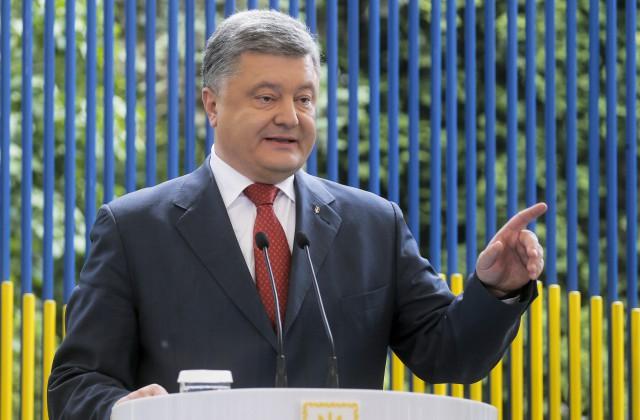 Порошенко потратил 160 млн грн напокупку ценных бумаг в2015,— декларация