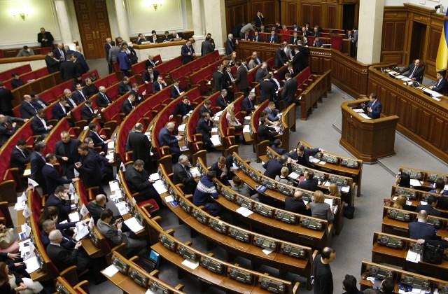 Видео потасовки депутатов Рады выложили всеть