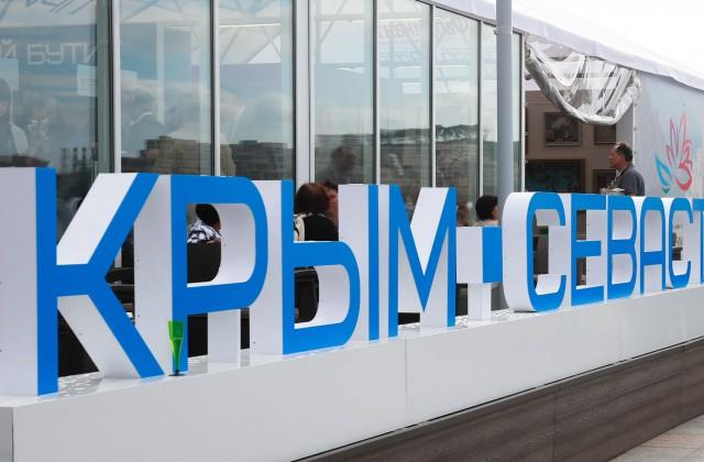 Голосование Республики Беларусь  вмеждународной организации ООН  - как нож вспину,— Геращенко