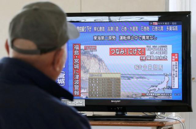 Землетрясение вЯпонии вызвало цунами вышиной до1,4 метра