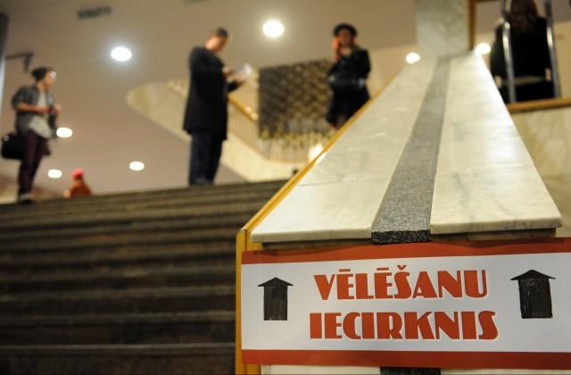 Вконце рабочей недели ЦИК объявит выборы самоуправлений