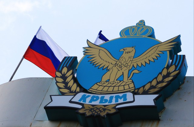 Песков: Путин держит ситуацию сКрымом наличном контроле