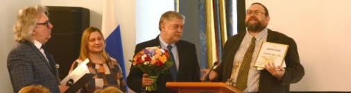 Посольство России в Латвии выбрало лучших журналистов года