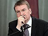 Ринкевич: Латвия вовлечена в серьезную информационную войну