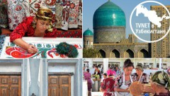 Срочно собирайте чемодан и улетайте в Узбекистан!