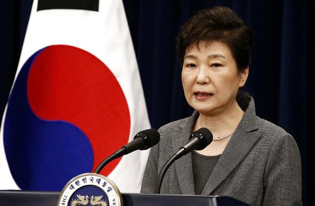 Президент Южной Кореи Пак Кын Хэ