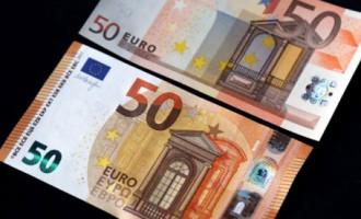 Проблемы с новыми банкнотами в 50 евро: продавцы отказываются их принимать!