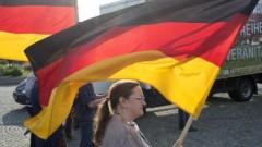 Назван самый опасный город Германии