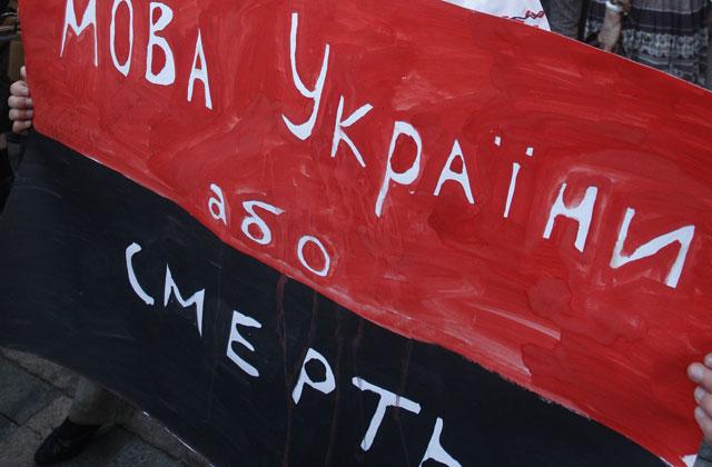 Вгосударстве Украина приняли решение «декоммунизировать» алфавит
