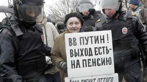 Общероссийская акция #Надоел»: как это было