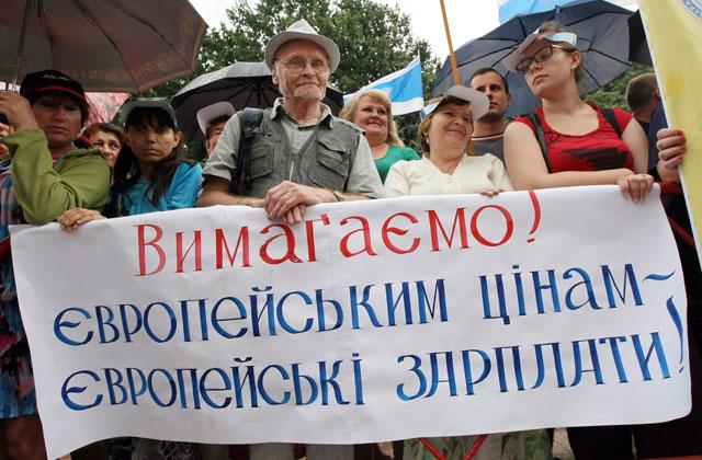 """Надпись на плакате: """"Требуем! Европейским ценам - европейские зарплаты!"""""""