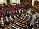 Украинский депутат попался на обмене интимными фото в Раде