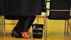 В дежурном режиме работу начинают избирательные участки