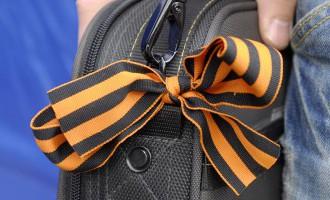 На Украине женщину впервые оштрафовали за ношение георгиевской ленты