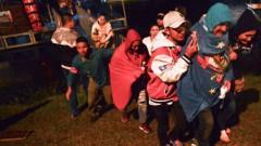 В Колумбии затонула лодка с 150 туристами: есть погибшие
