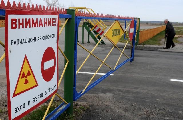 Чернобыльская АЭС из-за кибератак перешла наручной мониторинг уровня радиации