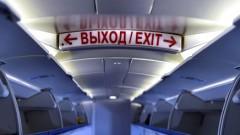 Пассажирам рейса Анталья — Москва устроили 45-градусную баню в самолете