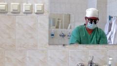 Ставка взносов соцстрахования будет повышена для здравоохранения
