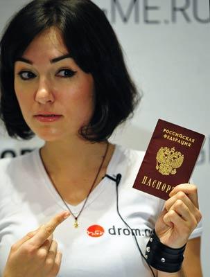 Саше Грей дали гражданство