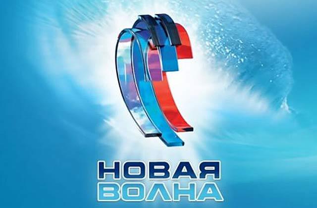 Украинке Безрук не хватило балла для победы на «Новой волне»