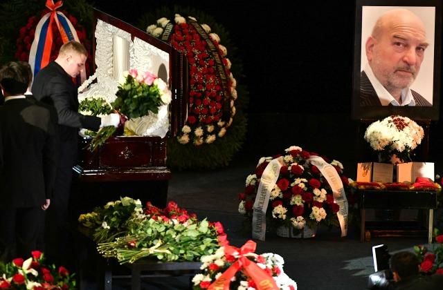 Церемония прощания с Алексеем Петренко
