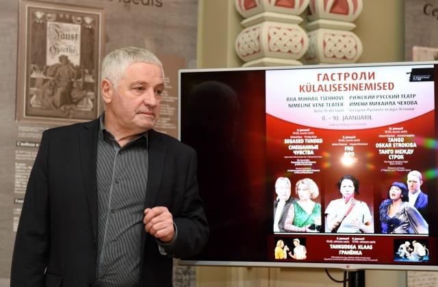 Директор Русского театра имени Михаила Чехова Эдуард Цеховал