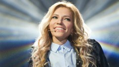 «Евровидение-2017»: Самойлова отреагировала на запрет въезда на Украину