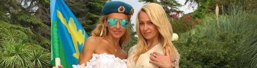 Жарко! Навка и Рудковская разделись в Сочи