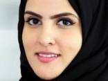 Современная Белоснежка: принцессу Катара застали за оргией с семью мужчинами