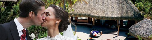 Смотрите, где Пиппа Миддлтон и Джеймс Мэттьюс проводят медовый месяц